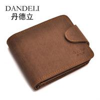 Hasp wallet casual sand male wallet male short design wallet