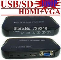 Free shipping Advertising Display Media Digital Signage Player With HDMI AV VGA output MKV FLV F4V format 1920*1080P hot sale