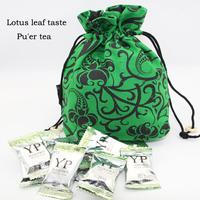 Gift Packing! Ripe Puerh Cha Gao Ball 200g shu cha, the tea, puer tea chagao, lotus leaf flavor, tea cream lose weight