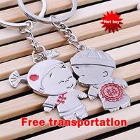 Couple key chain key pendant gift