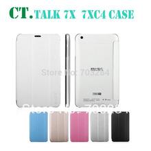 case tablet promotion