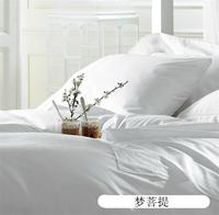 1000TC Egyptian cotton 60s bedding set  king size 4pcs bed set solid white duvet cover export quality bedclothes