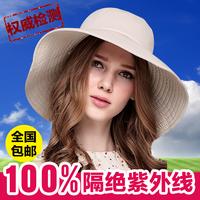 Folding sun hat sun hat summer hat anti-uv summer women's sunbonnet beach cap big along the cap