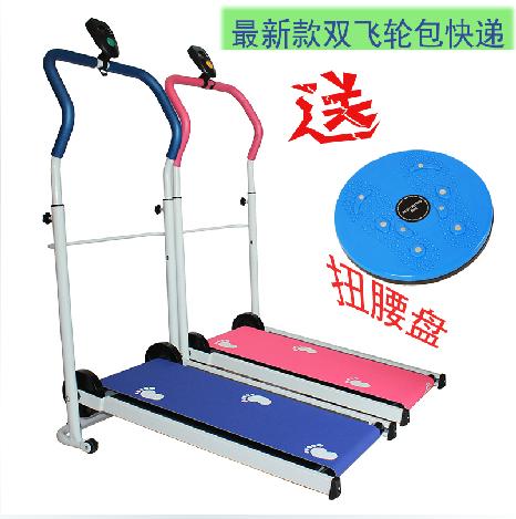 walking machine price