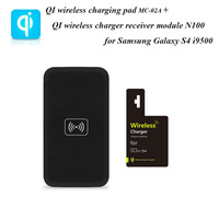 QI Wireless Charger Charging Pad + Mobile phone chargers Qi Wireless Charger Receiver accessory for Samsung Galaxy S4 i9500