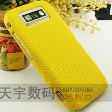 popular case nokia e71