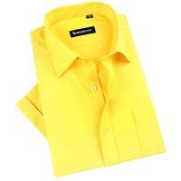 2015 Fashion brand Men Dress Shirt Short Sleeves Shirts Broadcloth Cotton yellow size xxxl High Quality Free Shipping DXTR04