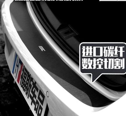 Rear Bumper Protection Carbon Fiber Sticker FIT for Volkswagen VW MK7 Golf 7 / MK7 Golf GTI(China (Mainland))