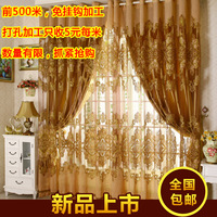 Modern fashion quality window screening piaochuang full shade cloth curtain finished product