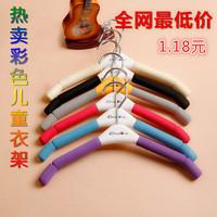 Multicolour colloxylin child slip-resistant clothes hanger cartoon children's clothing sponge hanger pants clip