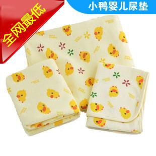 Nishimatsuya yellow duck pad 100% cotton baby changing mat leak-proof pads baby urine mattress free shipping(China (Mainland))