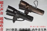 Insert card speaker sports stereo bicycle audio flashlight sound