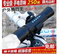 Insert card speaker outside sport bicycle audio subwoofer glare flashlight music audio mp3 walkman