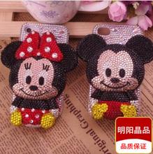 popular bling 3d iphone case