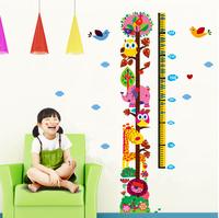 60*175cm Owl Zoo Cartoon Tall Wall Stickers Height Stickers Wall Stickers for Kids Rooms Children's Height Cartoon Stickers