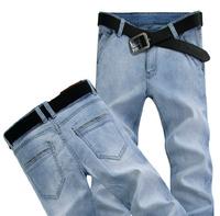 Korean Slim Men's elasticity pants feet /