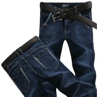 07 Spring Summer style Korean Slim / zipper men's jeans / fashion s casual cotton pants feet