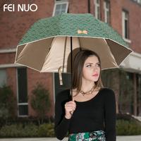 Free shipping Mind act upon sun umbrella anti-uv  sun protection umbrella three-folding  umbrellas