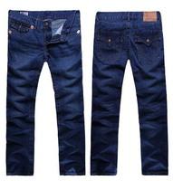 12 Spring Summer style Korean Slim / zipper men's jeans / fashion s casual cotton pants feet