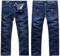 10 Spring Summer style Korean Slim / zipper men's jeans / fashion s casual cotton pants feet