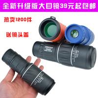 Large eyepiece green film 30x52 monocular telescope night vision,monoculars spotting scope telescope