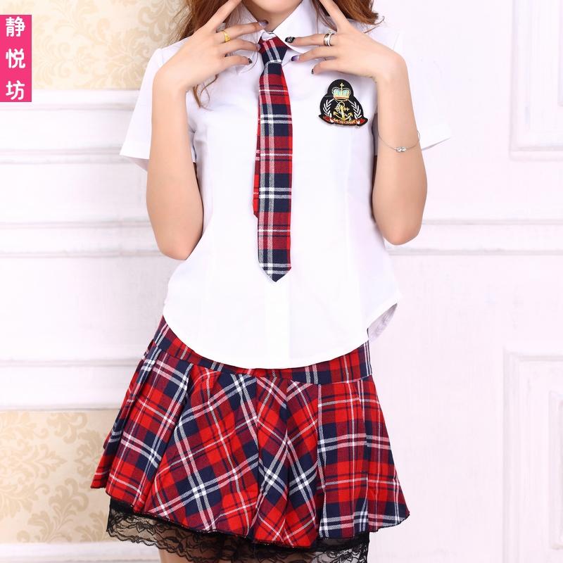 Rouge uniforme scolaire court.- manches uniforme scolaire des filles ...