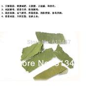 100g chinese  tradition medicine herbal lotus leaf decrease to lose weight, slimming tea,burning fat,free shipping
