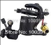 2013 Professional chinese motor swash drive gen 8 rotary tattoo machine