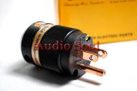 Audio Soul CMC Ti2000M Top Audio grade Pure Red Copper US AC power plug new