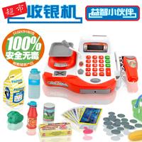 Cash register machine cash desk toy child toy set