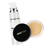 Make-up set cosmetics full set combination nude makeup set face makeup lotion foundation cream