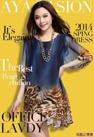 New 2014 summer high quality chiffon women leopard blouse plus size  free shipping