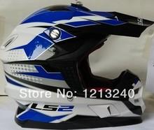 popular ece helmet
