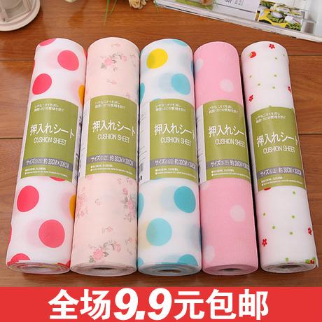 Print eco-friendly antibiotic kitchen cabinet pad drawer pad slip-resistant waterproof mat wardrobe pad table mat(China (Mainland))