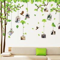 Стикеры для стен FORWARD  FWS20123