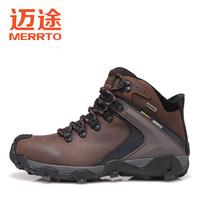 High hiking shoes lovers design outdoor walking shoes slip-resistant wear-resistant waterproof shoes m18297