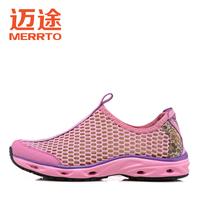 2014 women's outdoor shoes ultra-light wear-resistant net transpierce walking shoes slip-resistant women's breathable casual