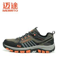 Wear-resistant comfortable sport shoes walking shoes outdoor shoes hiking shoes slip-resistant m18269