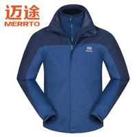 Outdoor fleece outdoor jacket liner thermal waterproof three-in male m19023 twinset