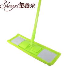 wholesale floor mop