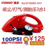6023 car vaporised pump inflatable pump car vacuum cleaner tire pressure gauge 3 1 portable