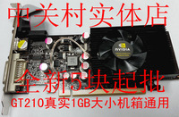 Gt610 gt210 1g graphics card 1024m full knife card size computer case pci-e