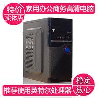 G1620 g1630 desktop computer host 1g graphics card hd i3 i5