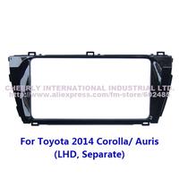 Car Dash Kit, Dash Styling Trim,Audio Panel,Facia Kit, Installation Frame, Front Bezel for Toyota 2014 Corolla (Original size)