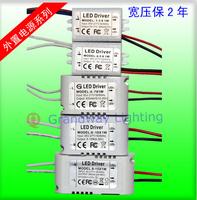 10pcs/lot, LED 4X3W outside driver, 4*3W external led driver 12W for down lamp ceiling lamp, power led lighting trasformer,