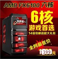 Fx6300 compatible diy quad-core desktop type host computer