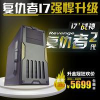 I7-4770k gtx760 host quad-core type kludge desktop diy