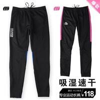 Leevy tight-fitting sports pants lovers design elastic marathon running trousers 1516128