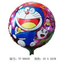 wholesale pet balloon