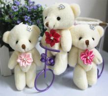 little bear stuffed animal price